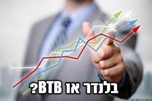 בלנדר או BTB